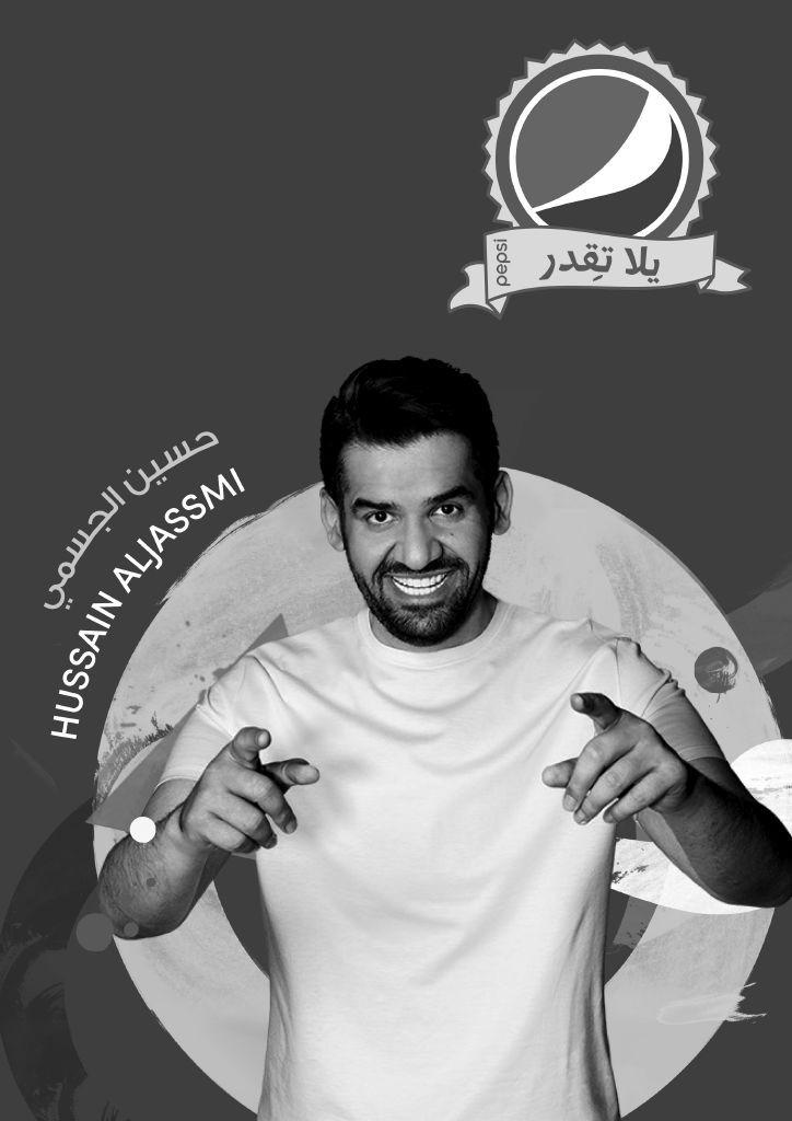 حسين الجسمي سفيراً لحملة بيبسي (2)