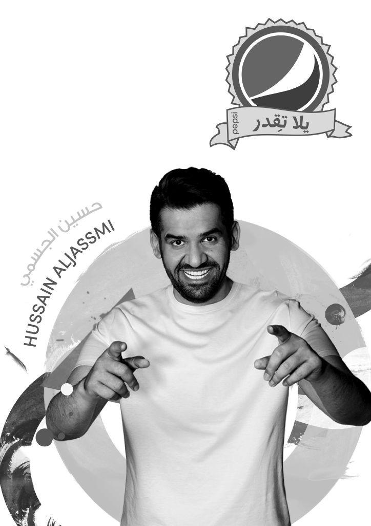 حسين الجسمي سفيراً لحملة بيبسي (3)