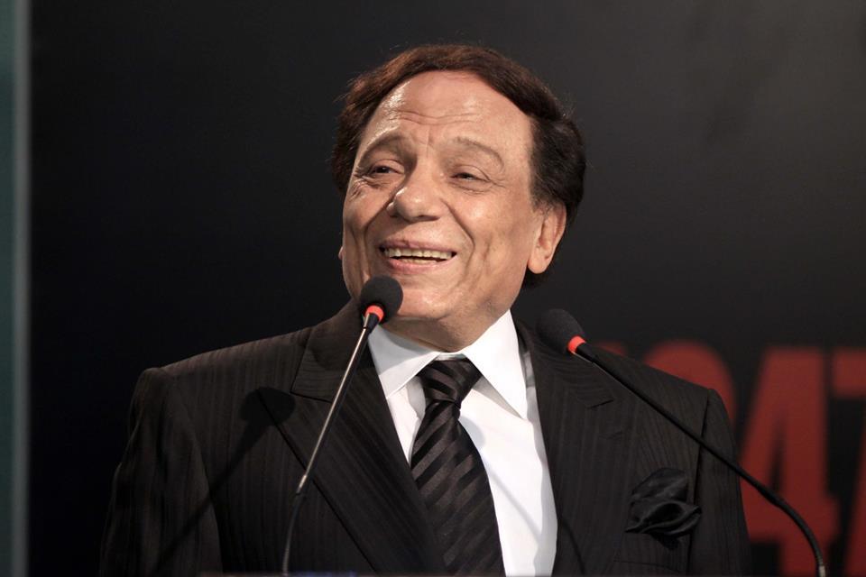 عادل إمام (1)