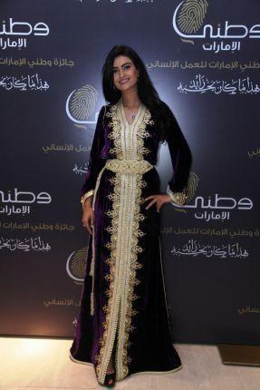 علا فارس ترتدي القفطان المغربي
