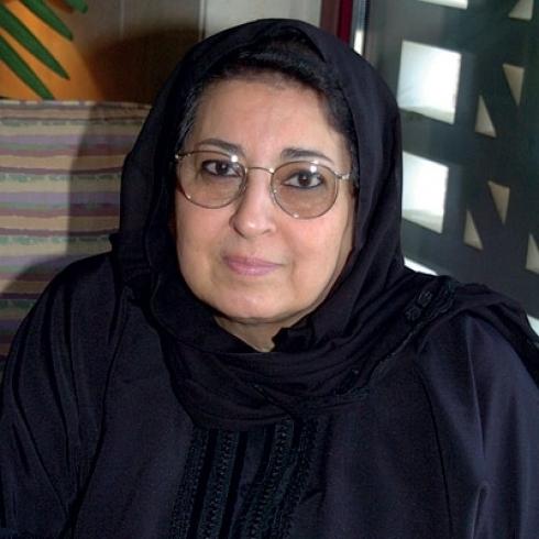 الدكتورة ثريا عبيد