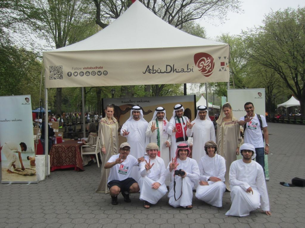 resized_The UAE Healthy Kidney 10K will take place in Central Park, New York City on May 30.