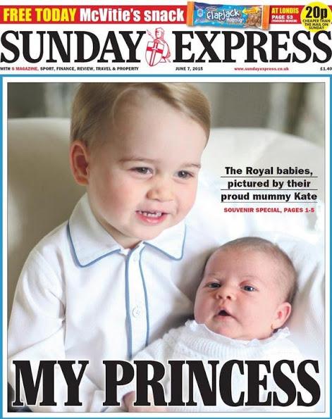 الأمير جورج مع شقيقته الأميرة شارلوت (6)