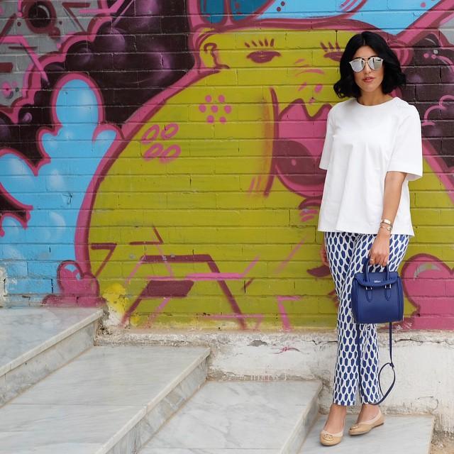 السروال القماشي الصيفي كما ارتدته دانا الطويرش