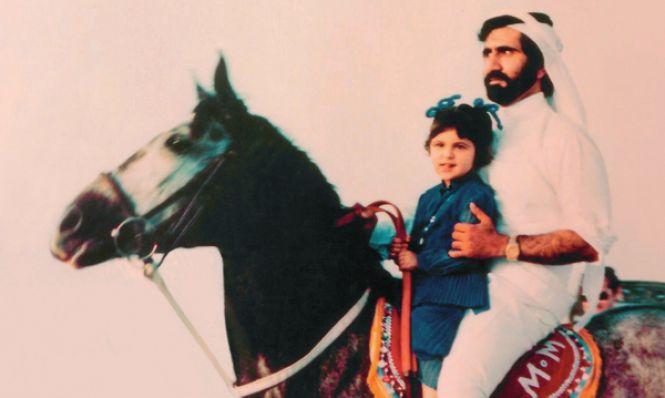 صورة خاصة من أرشيف هي للشيخ محمد بن راشد مع كريمته الشيخة منال في طفولتها