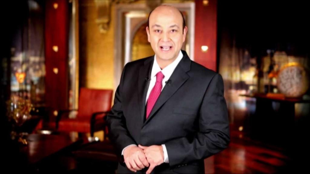 عمرو أديب (1)