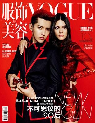 كيندال جينر تظهر على  Vogue الصينية (1)