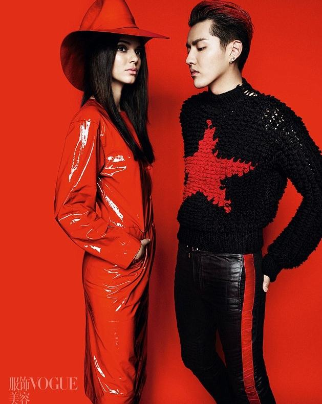 كيندال جينر تظهر على  Vogue الصينية (3)