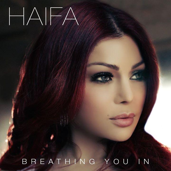 Haifaa Wahby (2)