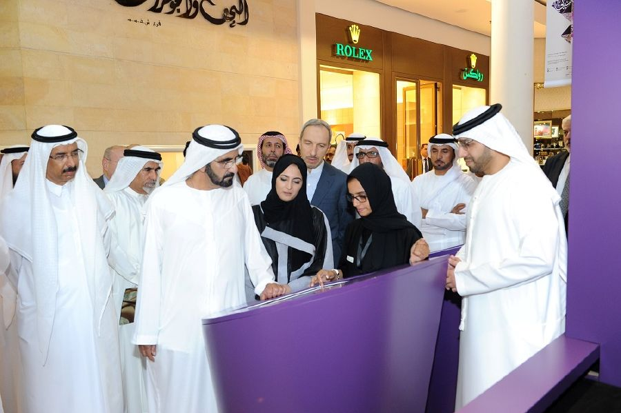 resized_8th Dubai International Arabic Calligraphy Exhibition 1