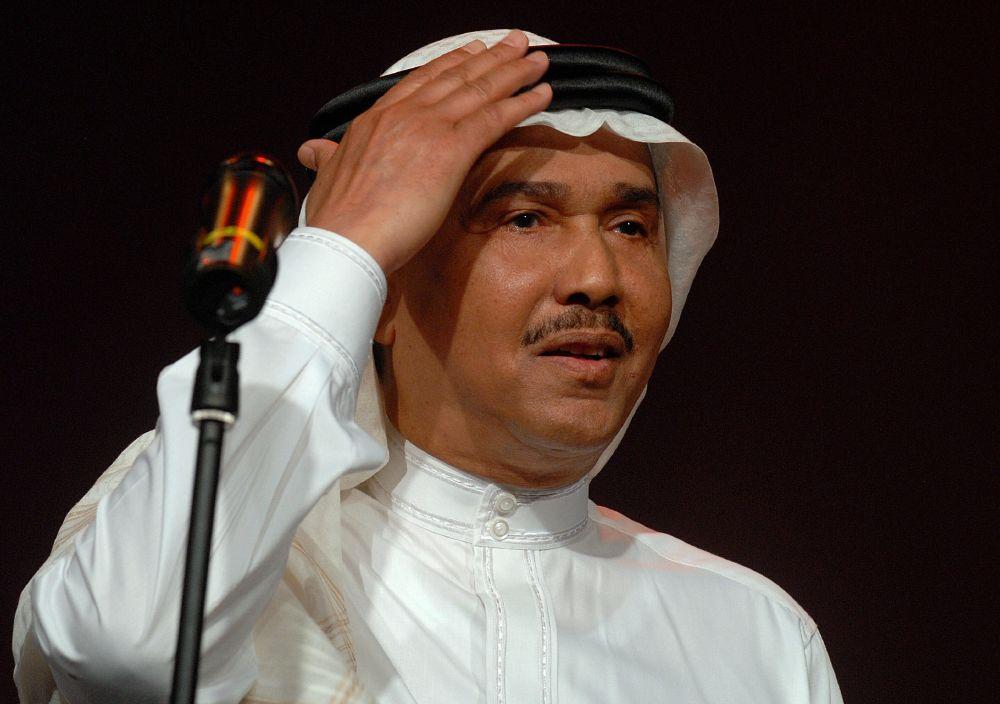 resized_Mohammad-Abdo