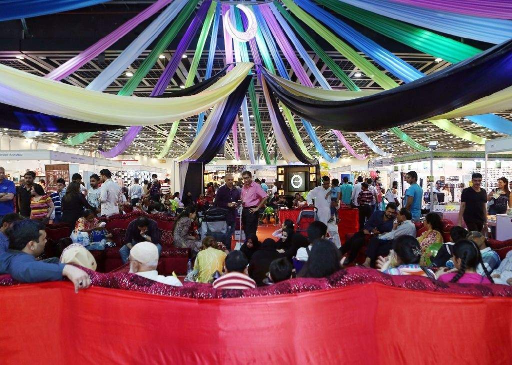 resized_Ramadan Majlis