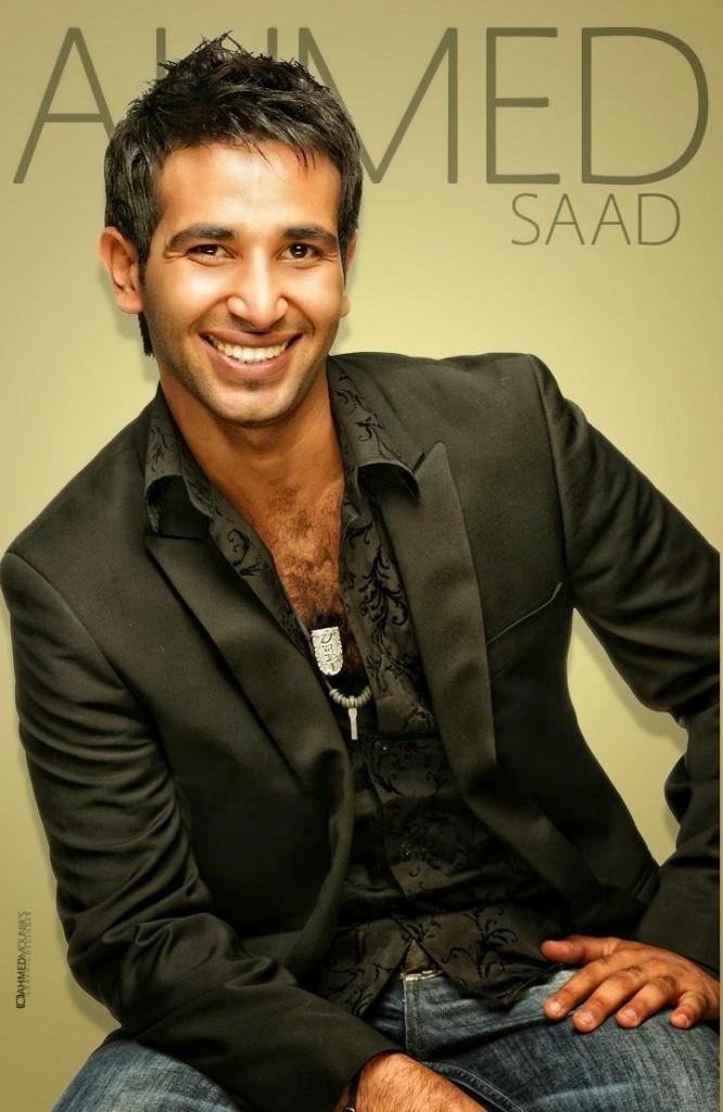 أحمد سعد (1)