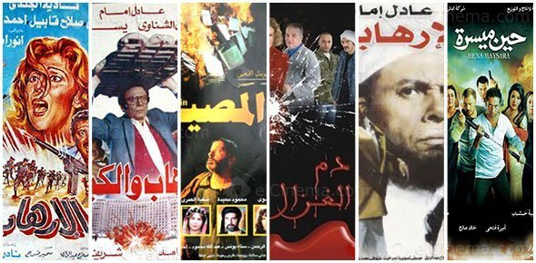 السينما المصرية  (1)