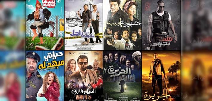 السينما المصرية  (3)
