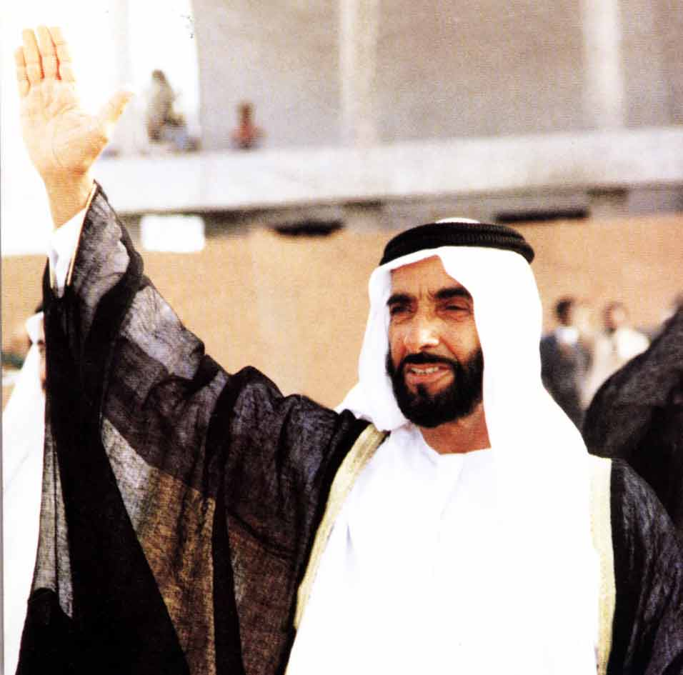 الشيخ زايد بن سلطان آل نهيان (2)