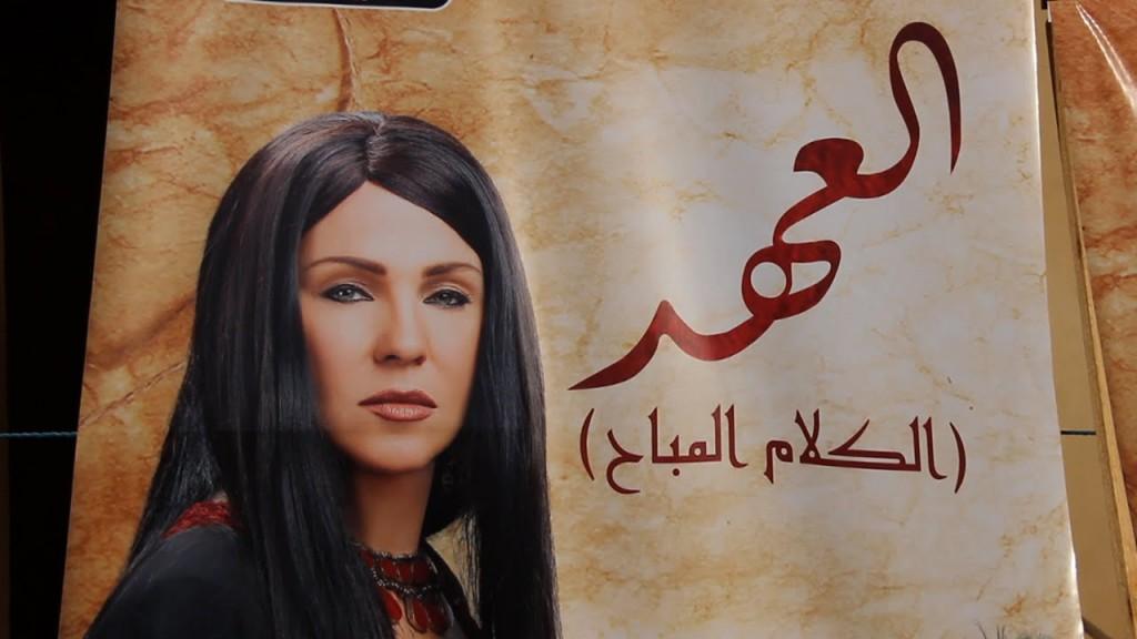 شيرين رضا (2)