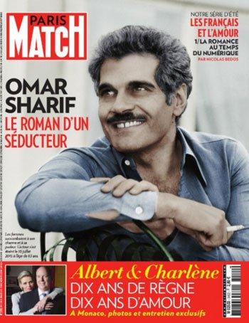 عمر الشريف يتصدر غلاف مجلة بارى ماتش