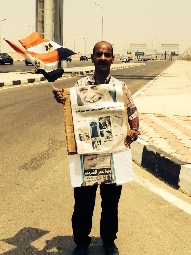 مصر تشيع عمر الشريف (5)