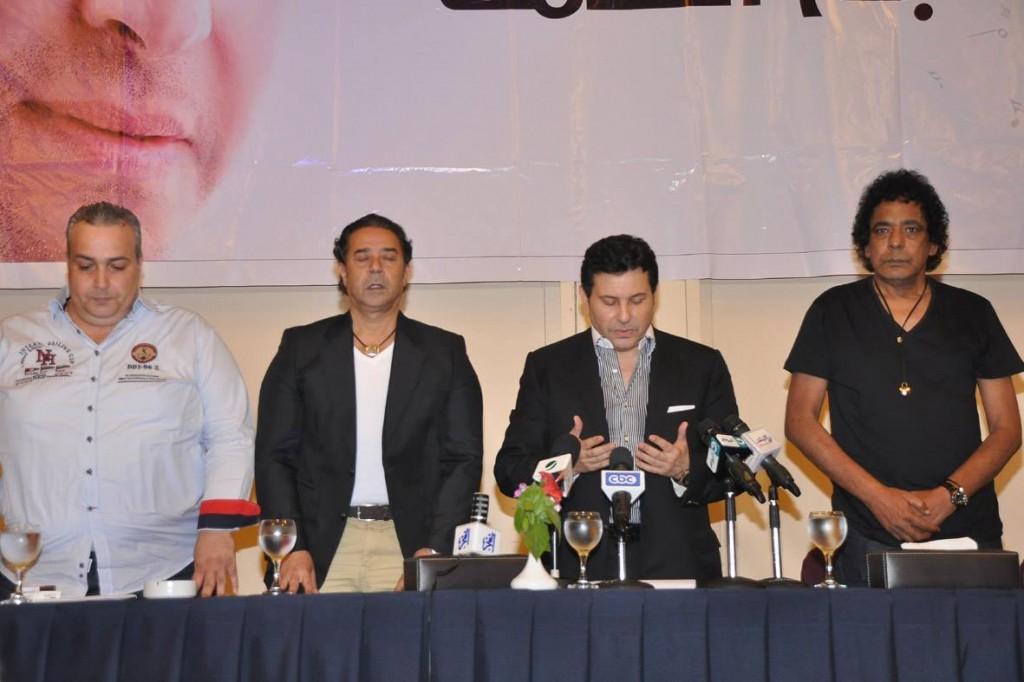 نجوم الغناء العربى يقرأون الفاتحة قبل المؤتمر الصحفى