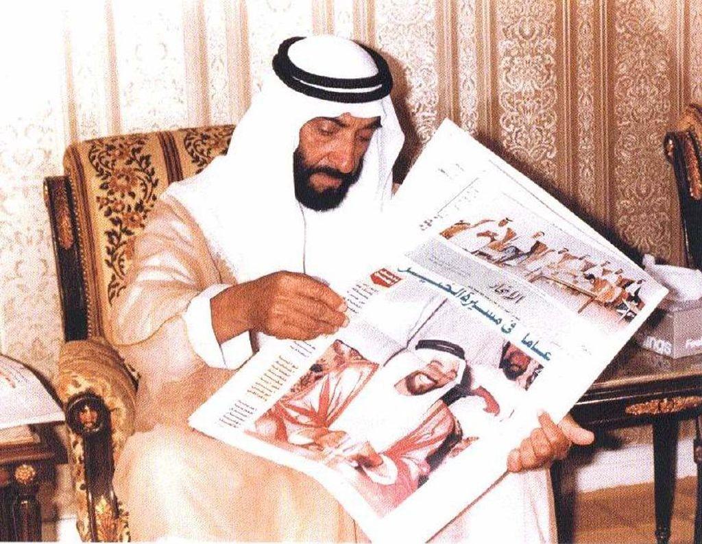 resized_الشيخ زايد بن سلطان آل نهيان (5)