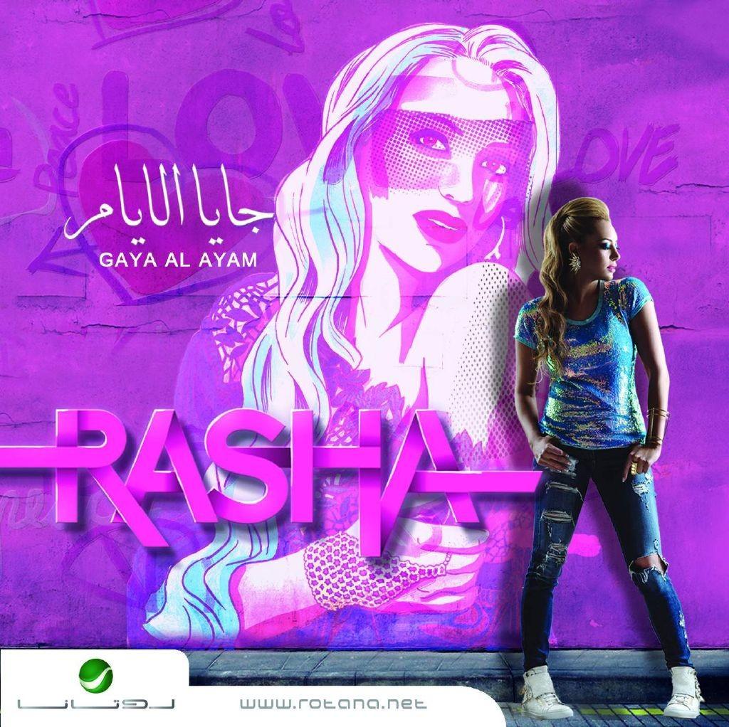 resized_Rasha - Cover