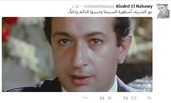 خالد النبوي ينعي نور الشريف