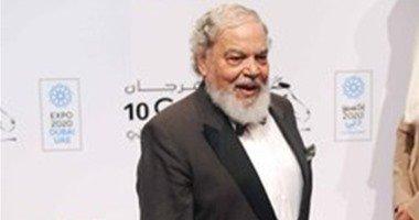 علي حسنين  (1)
