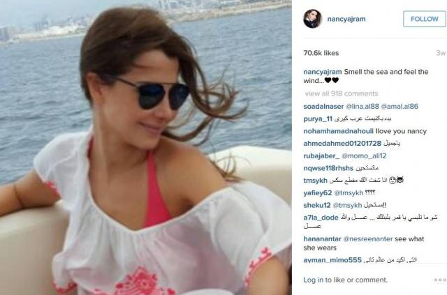 نانسي عجرم في بيروت.