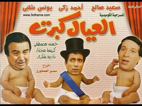 هيثم أحمد زكي  (1)