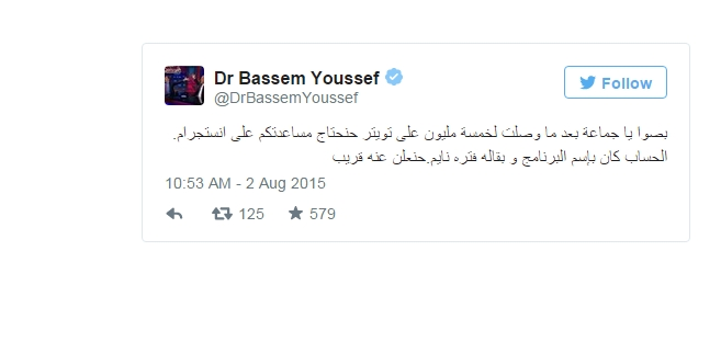 Screenshot 2015-08-03 10.50.51