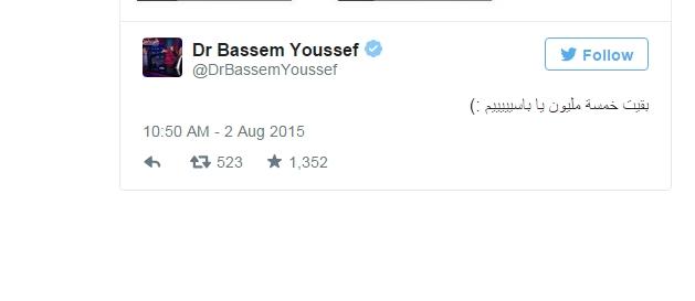Screenshot 2015-08-03 10.51.14