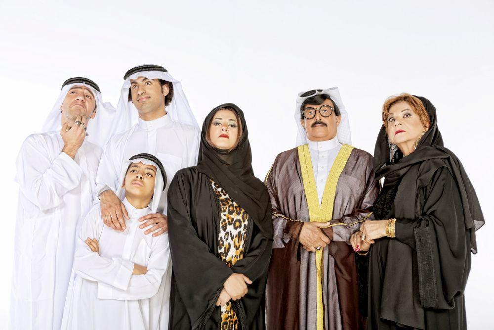 resized_MBC1 comedy - Lahfa (4)