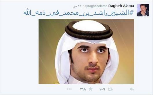 راغب علامة ينعي نجل حاكم دبي