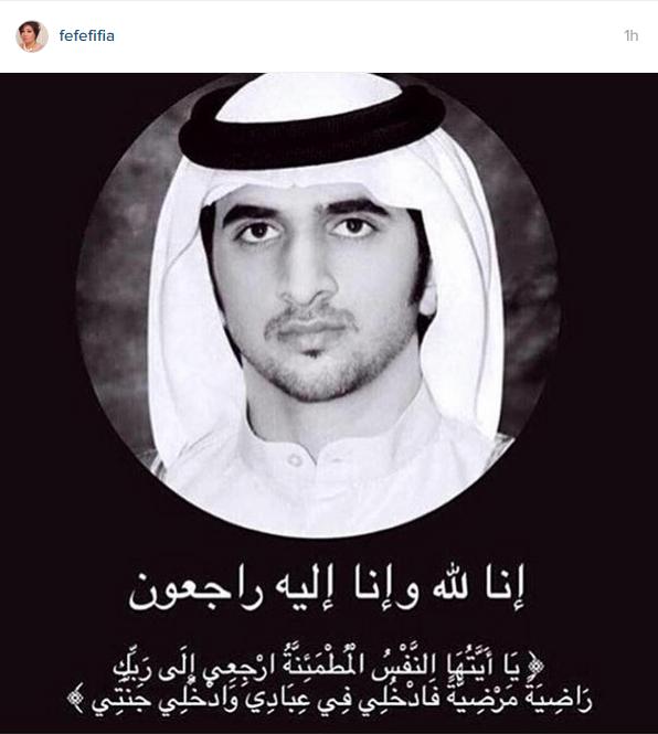 فيفي عبده نجل حاكم دبي