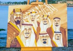 لوحة الملوك تجسد تاريخ الوطن