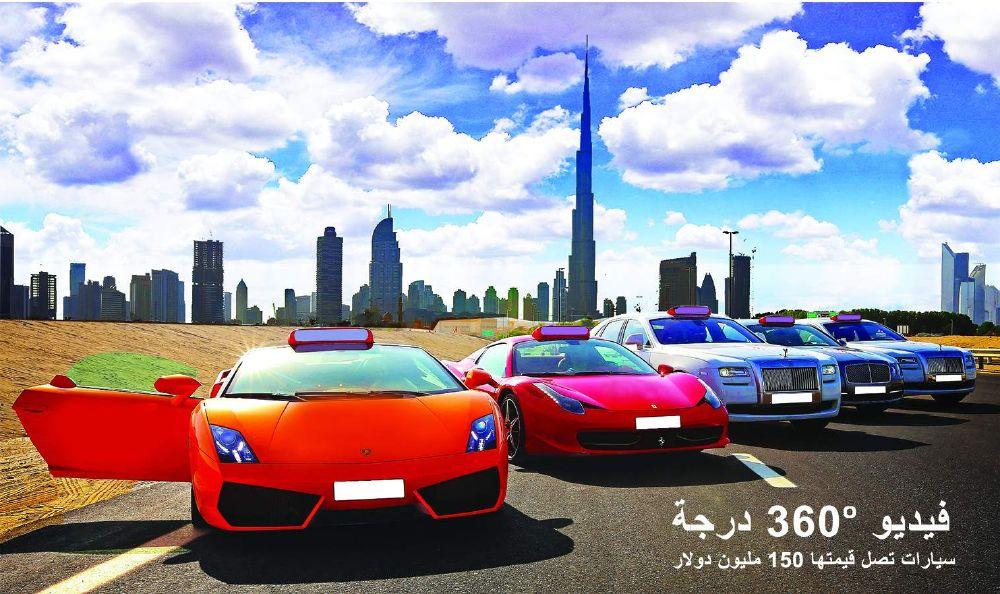 resized_360 PR Visual Arabic