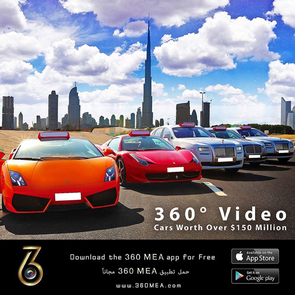 resized_360 PR Visual English 2