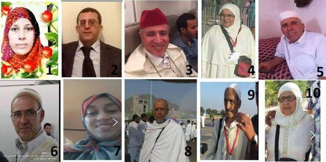 الصورة التي نشرها سعد عبر حساب الفايسبوك لبعض الحجاج