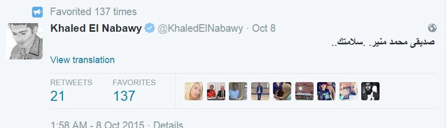 تغريدة خالد النبوي