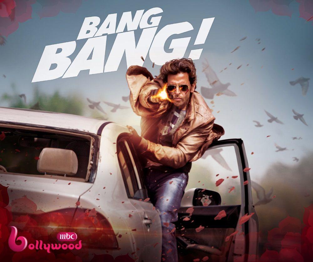 Bang Bang (3)