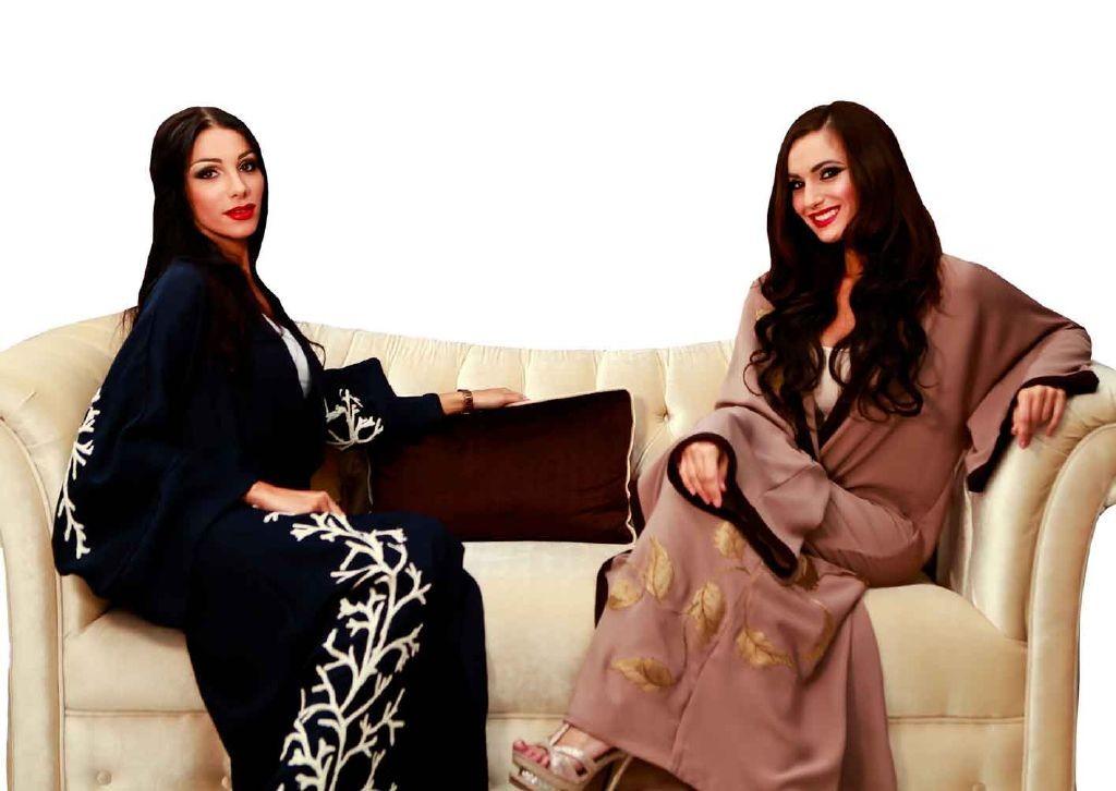 resized_Black & Brown Abaya