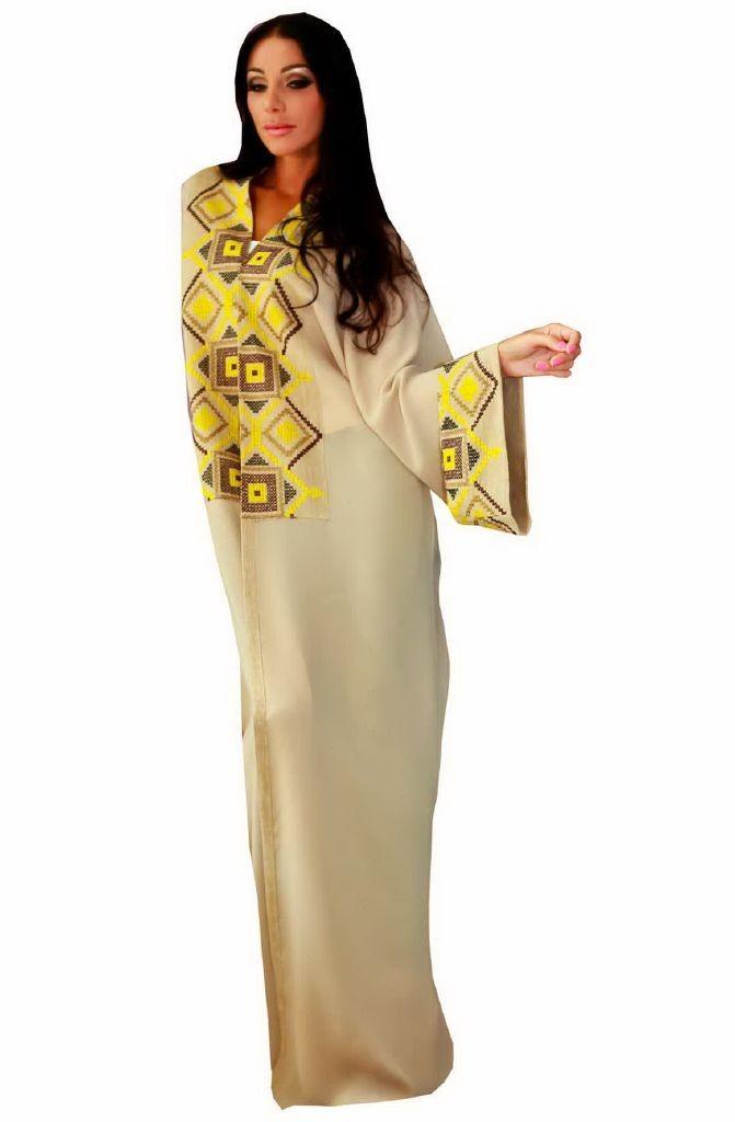 resized_Yellow Abaya.