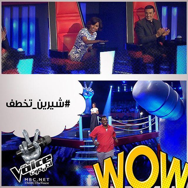 شيرين تستعين بفرصتها الوحيدة بالخطف لاعادة محمد الطيّب