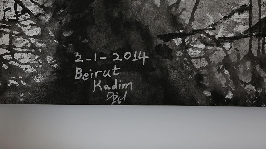 منزل عاصي وكاظم وشيرين في بيروت (1)