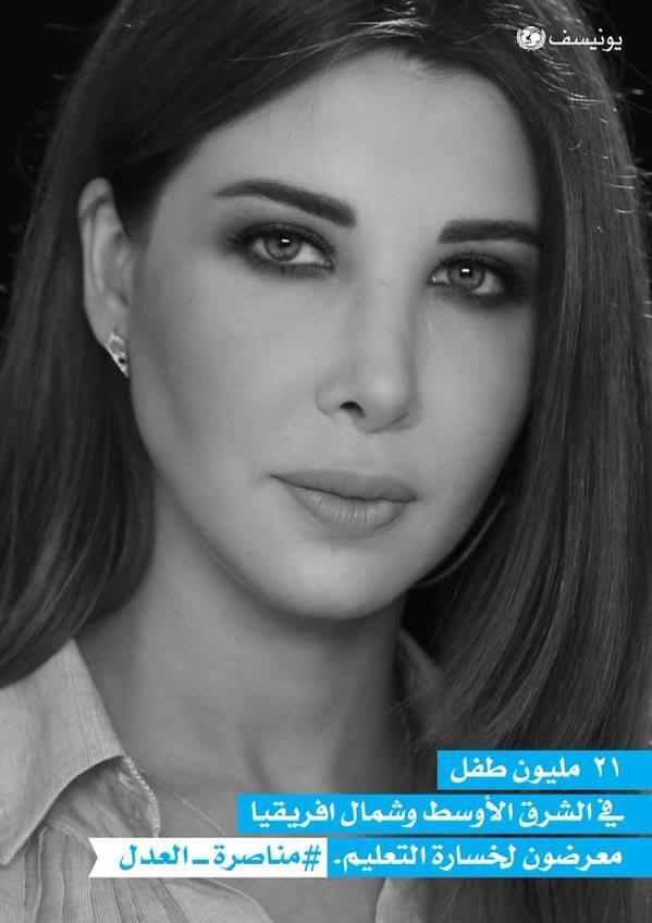 نانسي عجرم لا تتاخر عن حملات اليونيسيف