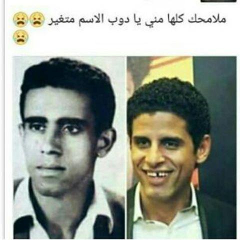حمدي الميرغني (1)