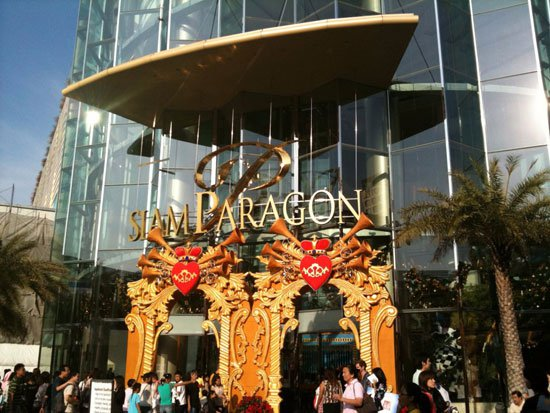 سيام باراجون، مركز للتسوق فى بانكوك، تايلاند