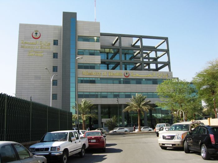صحة السعودية تعتمد حركة نقل 4496 موظفا وموظفة