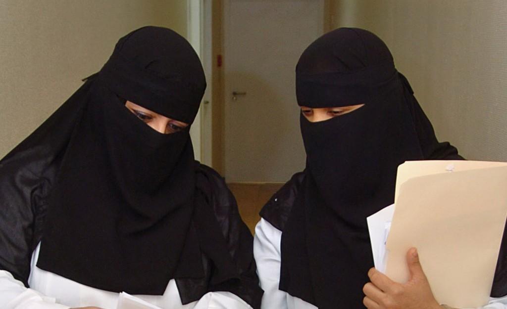 20130520_Saudi_women